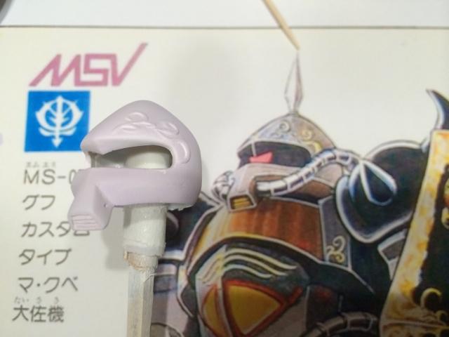 マグフ頭 - コピー (640x480)