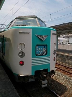 2015052809