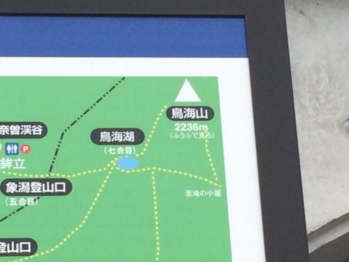 道の駅鳥海3