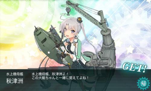 艦これ-195
