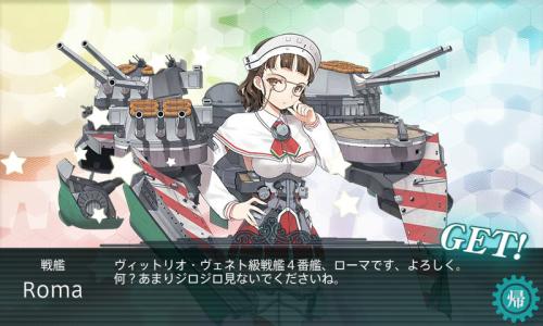 艦これ-206