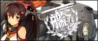 『艦これ改』公式サイト (PS Vita)