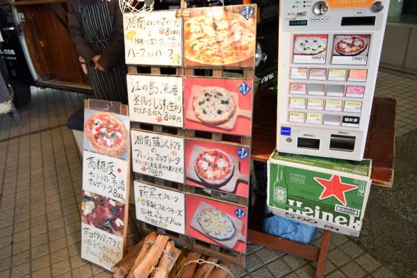 青山ファーマーズマーケット9