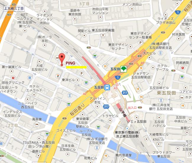 ping 地図