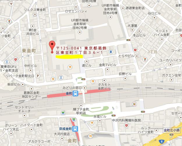 銀座アスター 金町店 マップ