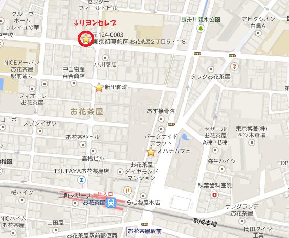 お花茶屋 地図