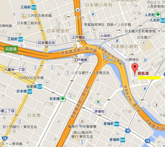 桃乳舎 地図