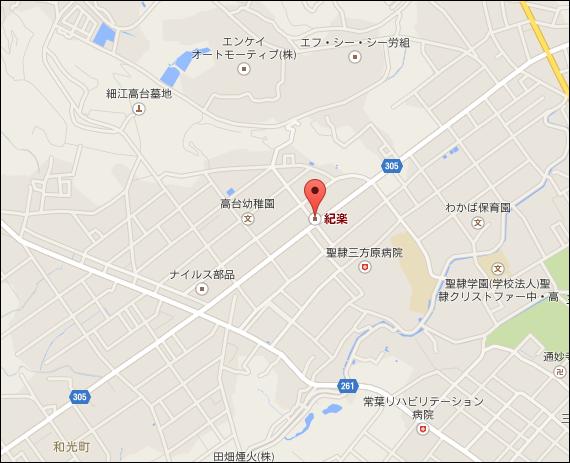紀楽 地図2