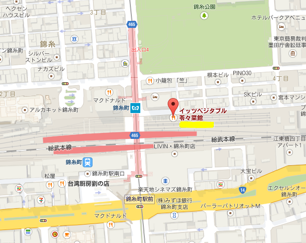 苓々菜館 地図
