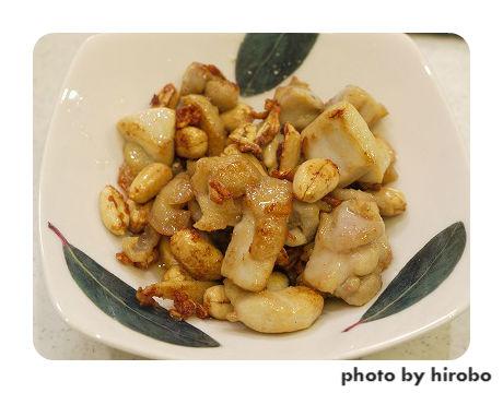 141130鶏と落花生のおつまみ中華炒め