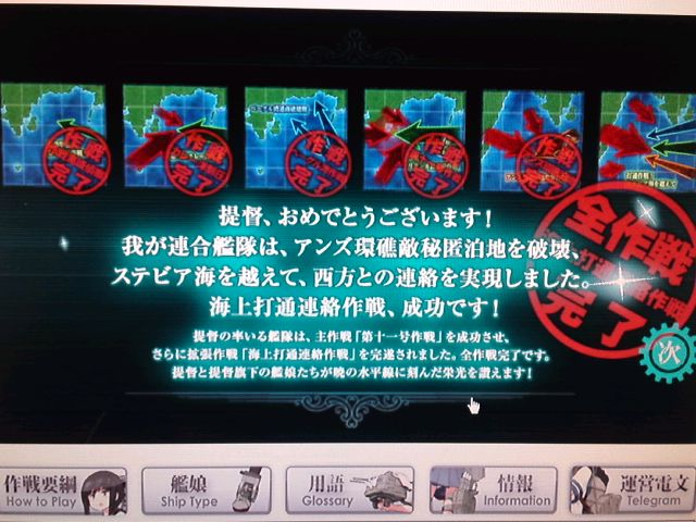 mini_150513_20570001.jpg