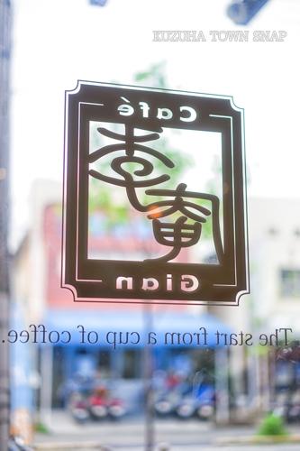 DSC01126-Edit-2.jpg