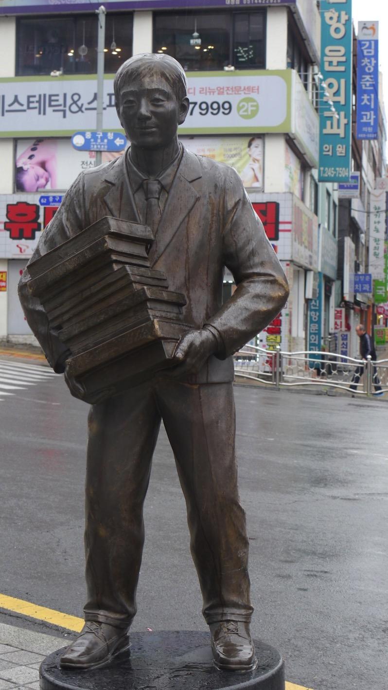Pusan001