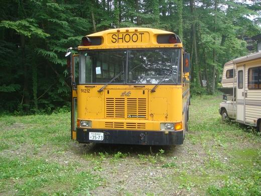 スクールバスを買うのだ (10)