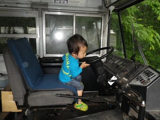 スクールバスを買うのだ (29)