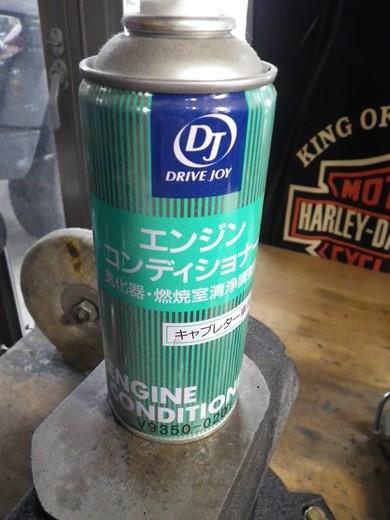 V8エンジンオイル下がり修理 (10)