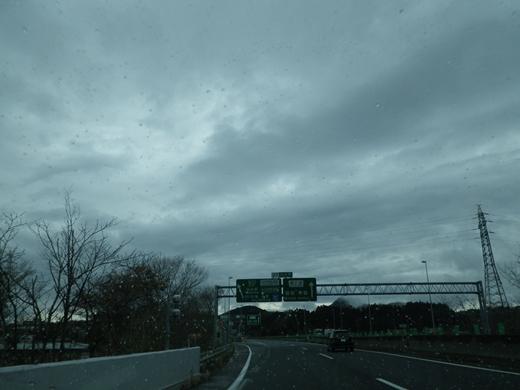 仙台へ出発 (1)