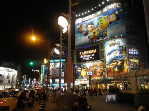 2015台湾 (5)