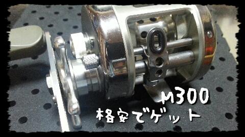 20150701203548d2e.jpg