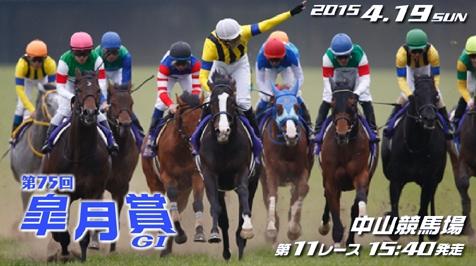 Baidu IME_2015-4-14_13-5-15