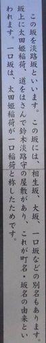 御茶ノ水5