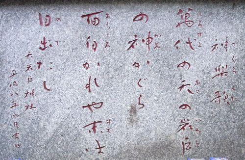 天岩戸34