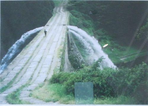 通潤橋24