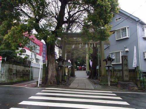 中目黒八幡神社1