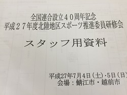 IMG_3178.jpg