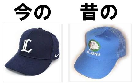 西部の帽子