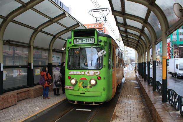 札幌市電11