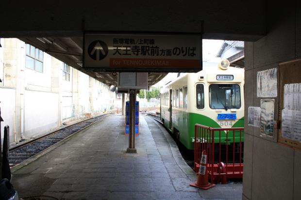 阪堺005