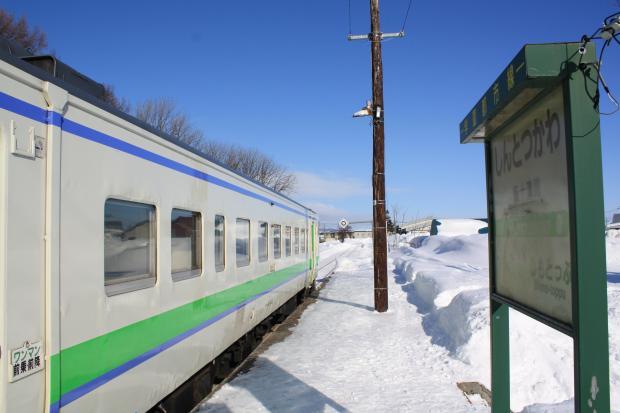 札沼線16