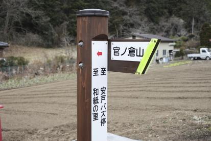 kannokura-saitama_15-02-25-0002.jpg