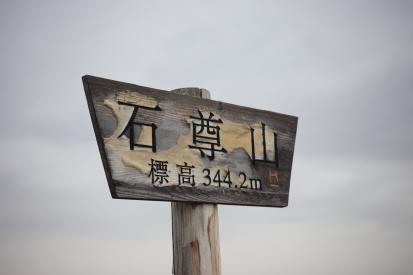 kannokura-saitama_15-02-25-0033.jpg