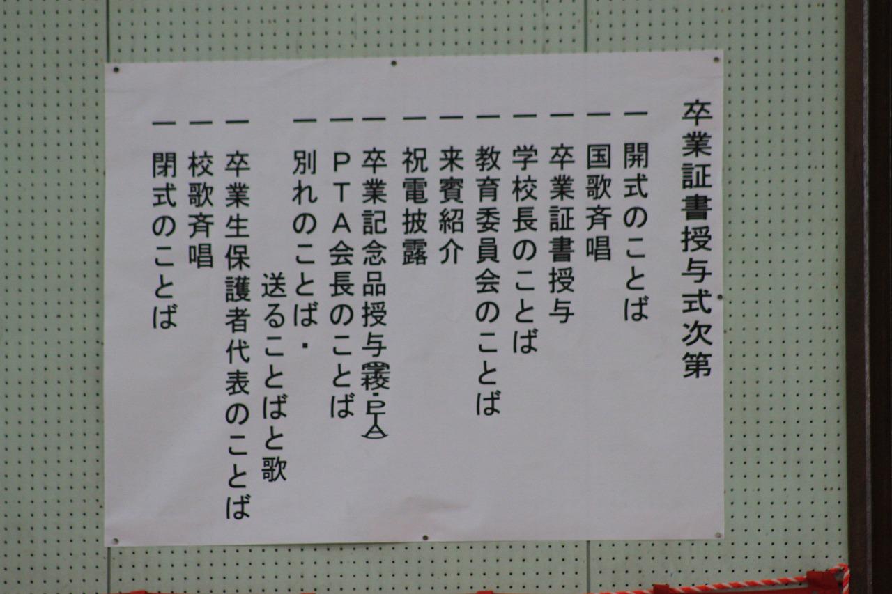 sv-063.jpg