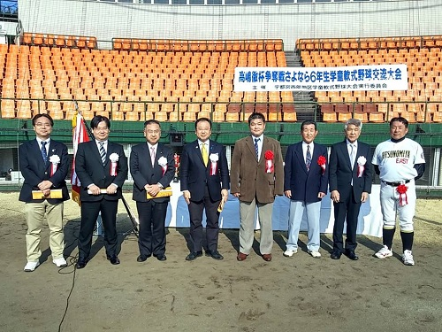 高嶋徹杯争奪戦 さよなら6年生 学童軟式野球交流大会≪開会式≫へ!