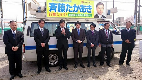 いざ出陣!~2015県議選 告示日~その2②