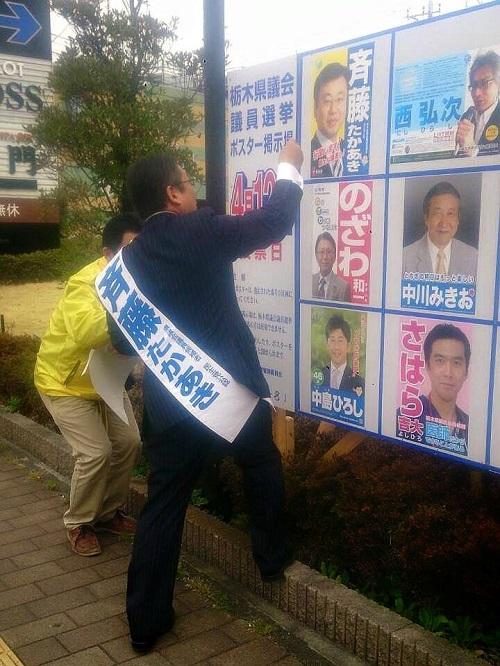 ポスター掲出も!?~2015県議選 告示日~その3