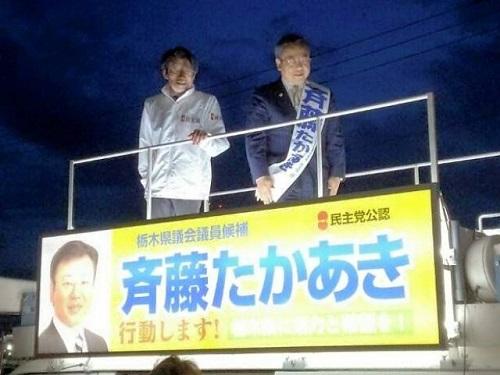 初日の街頭演説会!~2015県議選 告示日~その4④