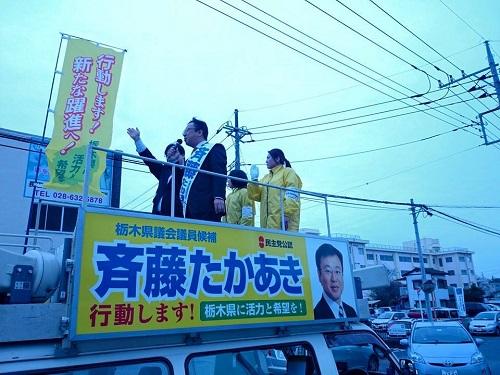 県議選2日目 その2(出利葉様投稿より)②
