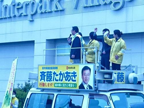 県議選3日目 (出利葉様投稿より)①