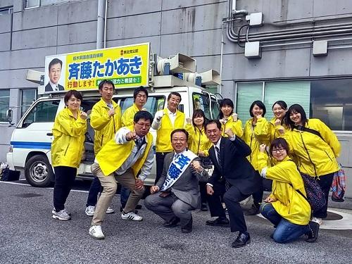 元気百倍!~2015県議選 4日目~その1