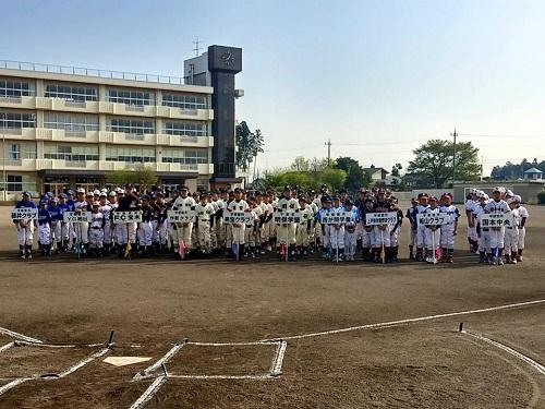 宇都宮西部地区学童軟式野球親善大会≪開会式≫!