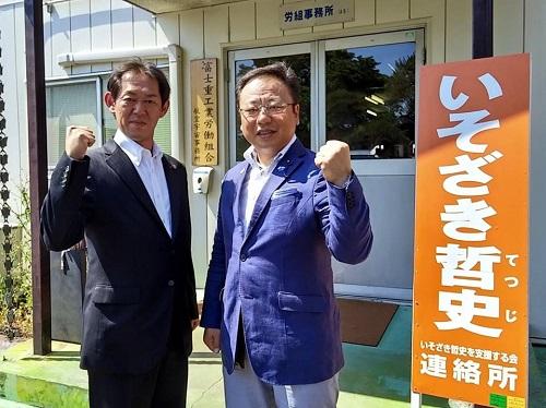 小平みちお宇都宮市議V2!!