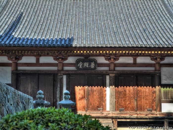 南法華寺礼堂