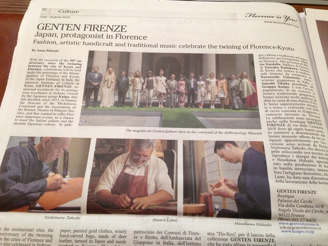 イタリア新聞掲載
