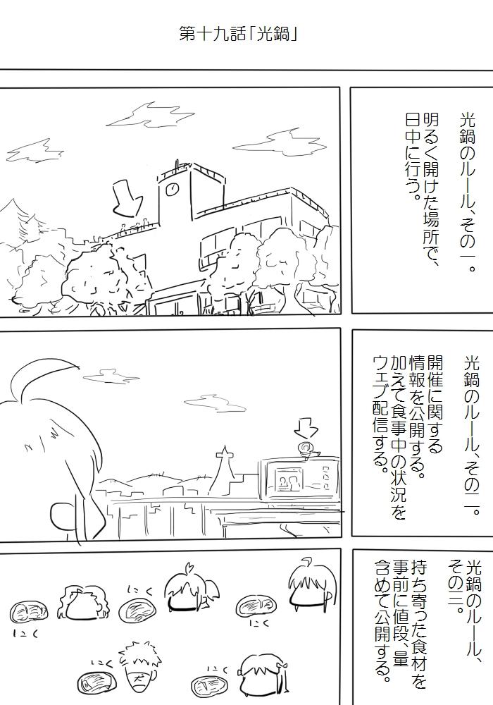 gotsugou019_03.jpg