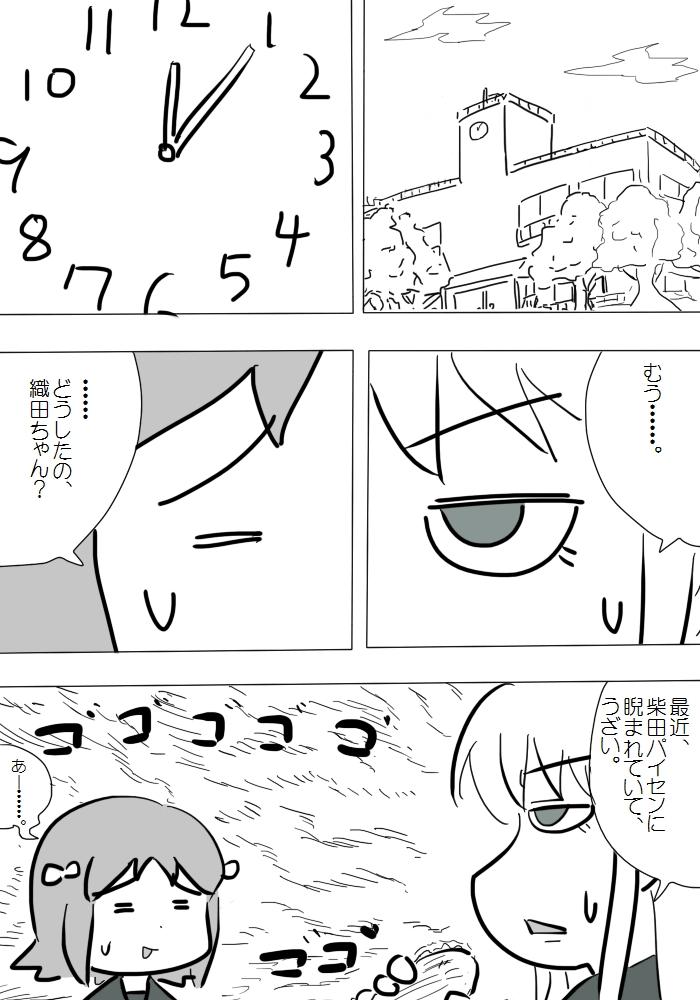 gotsugou021_01.jpg
