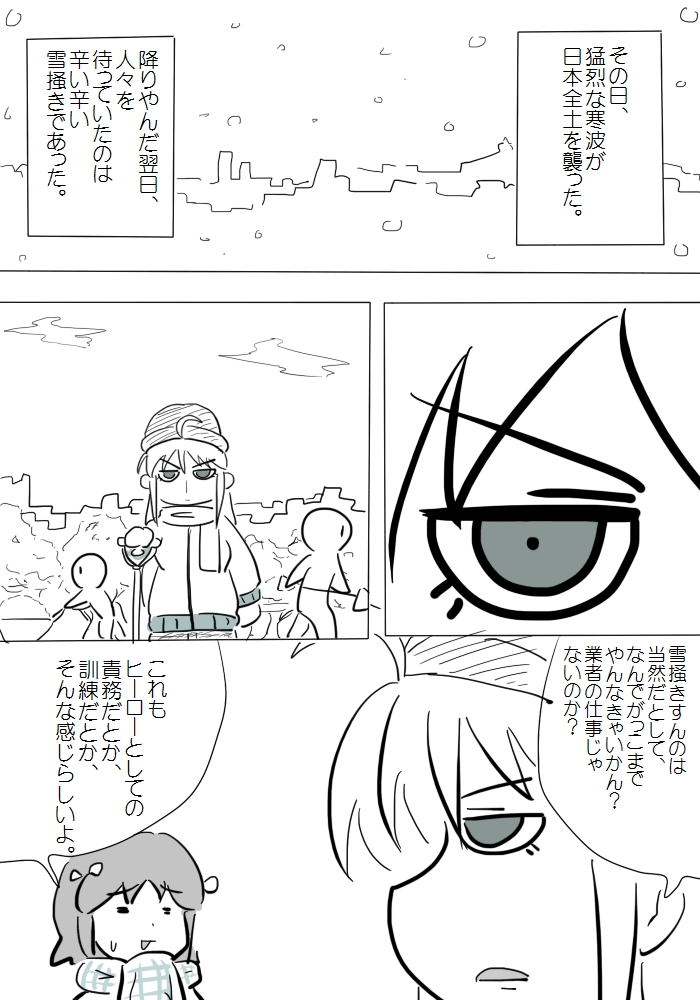 gotsugou20_01.jpg
